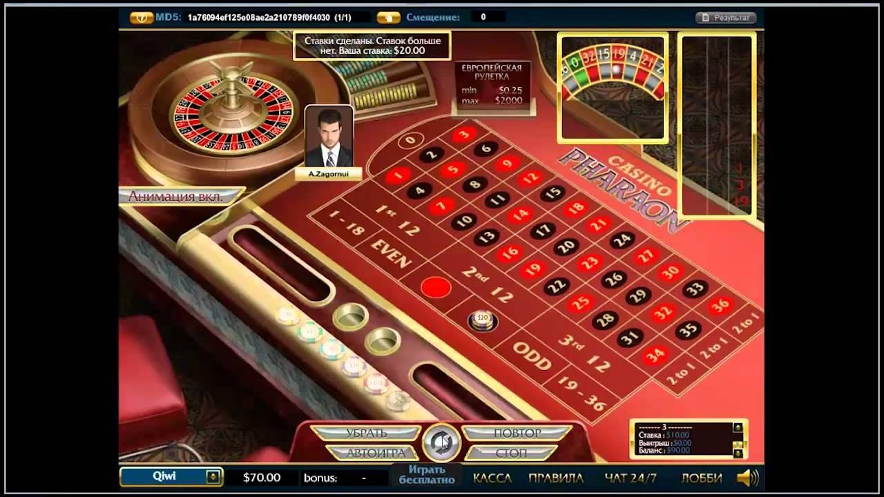 Заработать в онлайн казино это реально
