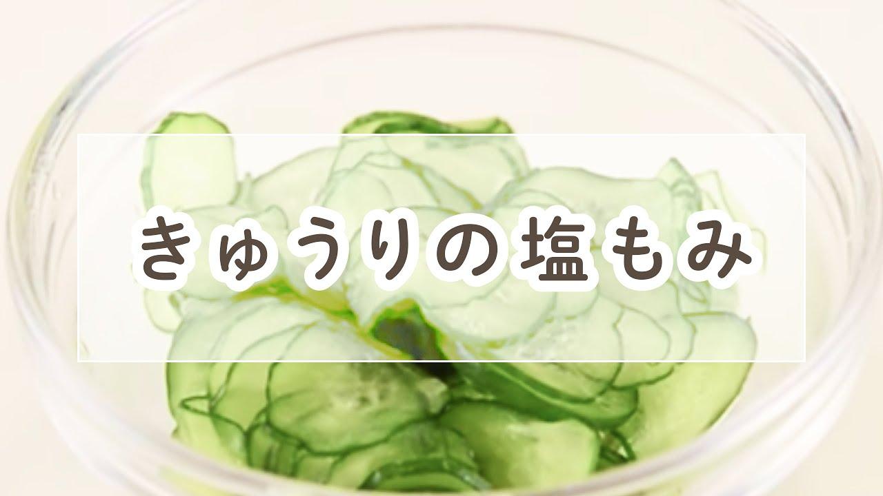 野菜 され の は て 栄養 の ブック ない いる 世界 ギネス 登録 一 に として