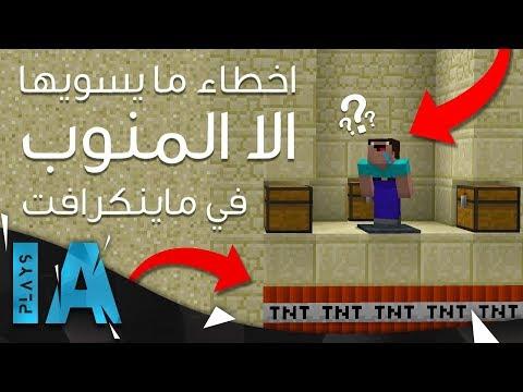 10          | IA Plays