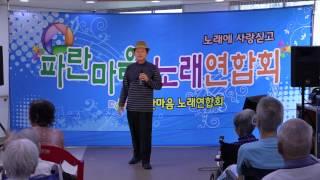 가수  정 훈 : 번지없는 주막 : 노원요양원 2014…