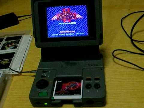 NEC PC Engine LT game and tv MP4 피씨엔진LT 포터블 게임기 (게임, tv구동)