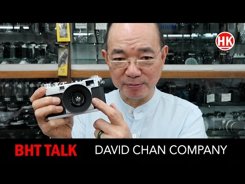 David Chan Announcement: Hong Kong Camera Museum?