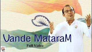 Vande Mataram | Full Video | Raghab Chatterjee | Prattyush | Independence Day Special