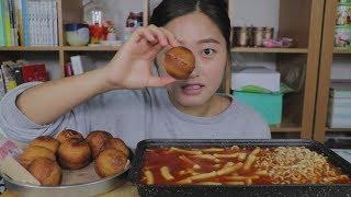 Deep Fried Cheese Ball + Spicy Rice cakes Mukbang | KEEMI♥