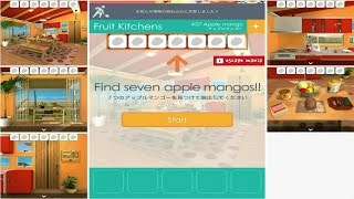 Fruit Kitchens 7.  Apple mango, アップルマンゴー (funkyland) walkthrough