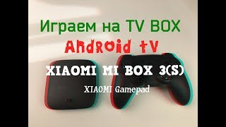 Играем на Android TV (Xiaomi mi box 3), Ретро игры, Gamepad для тв бокса, Игры не из play market