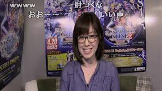 2016/04/04放送 『PSO2アークス広報隊!』とは… 『PSO2』の面白さを広く...