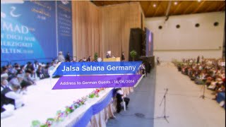 Huzoor's Address To German Guests - Jalsa Germany 2014