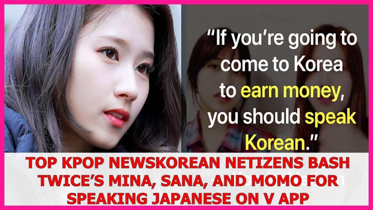 kpop news app