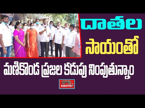 Manikonda TRS Party Leaders Free Rice Suppy To Manikonda Poor People L CM KCR || KAKATIYA TV Ll