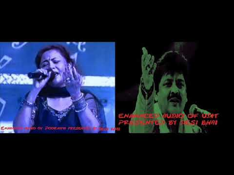 Sona Kitna Sona Hai Poornima W Udit Enhanced Version 2018