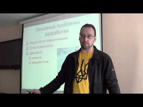 Сергей Немчинский. Быть