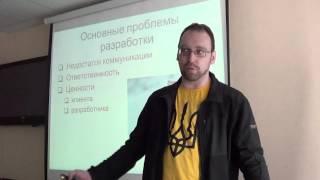 Сергей Немчинский. Быть программистом - вызовы, ожидания и перестроение мозгов