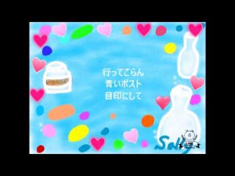 【第133回】ブルーロマンス薬局(ポップコーン)cover/歌:Sally 【アカペラ歌ってみた】