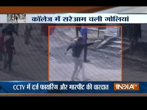 UP: Clash between two group of students in CMP College of Allahabad