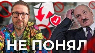 Пока, Беларусь