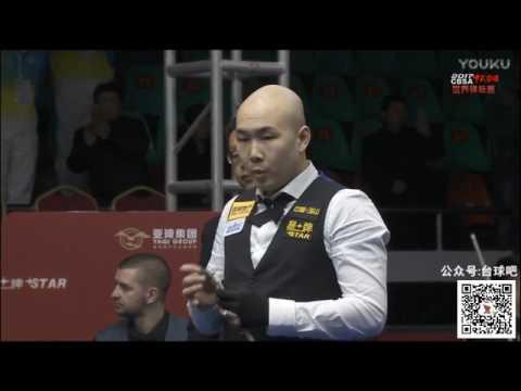 2017中式台球世锦赛 杨帆vs杰森肖 Yang Fan vs Jason Shaw