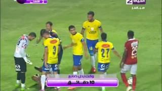 شاهد إسلام جمال يتعدي علي وليد سليمان بدون كرة والحكم يختفي بإنذاره