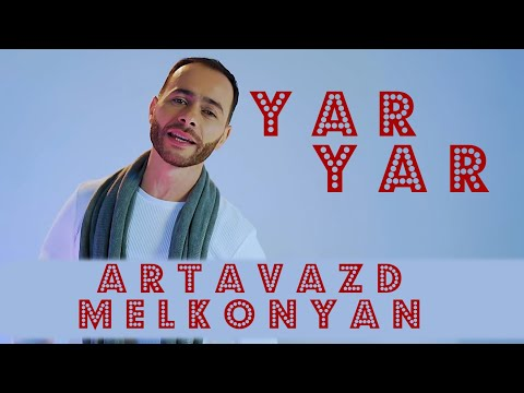 Artavazd Melkonyan feat. DJ Vag - Yar Yar (2021)
