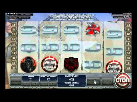 Фараон игровые автоматы скачать бесплатно