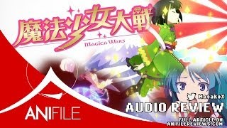 Anifile: Magica Wars REVIEW [AnifileReviews.com]