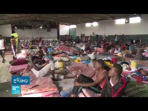 هل يستغل المتحاربون الليبيون المهاجرين في معاركهم؟  - 17:55-2019 / 6 / 14