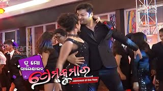 Anubhav gets down on Dance Floor with Sivani | Prem Kumar Odia Movie