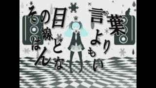 【Amour】「Invisible Tears」 を歌ってみた FULL