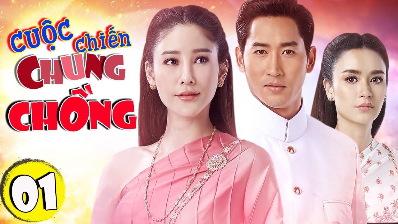 Phim Thái Lan 2021   CUỘC CHIẾN CHUNG CHỒNG - Tập 01   Siêu Phẩm Phim Bộ Thái Lan Hay Nhất 2021