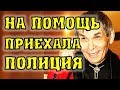 Несчастье в семье Бари Алибасова – зачем к продюсеру приехало 2 экипажа полиции