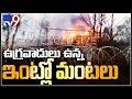 Pulwama Encounter: పుల్వామాలో మళ్లీ యుద్ధ తుపాకుల శబ్దం! - TV9