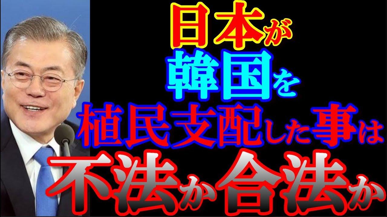 中央 日報 日本 語 版 | 中央日報