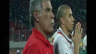 اغنية مصر كأس امم افريقيا