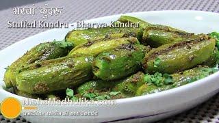 Stuffed Kundru - Bharwa Kundru - Bharwa Tindora,
