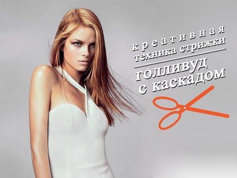 Модные стрижки на короткие волосы 2014 - 99 новинок