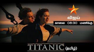 Titanic Tamil Dubbed Movie (1997), Jack, Rose ❤️🥰, VIJAY TV , Valentine's day Special