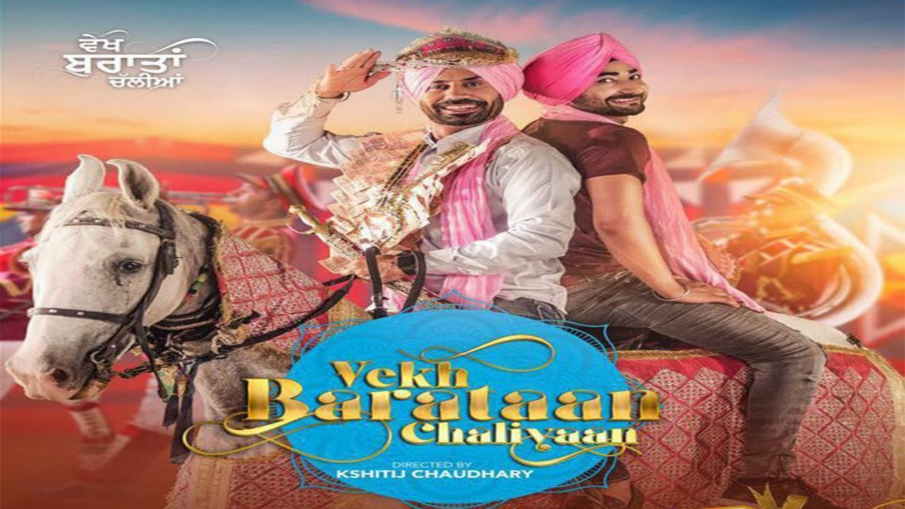 Vekh Barataan Challiyan 1st Day Box Office Collection