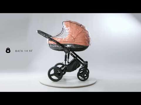 Детская коляска 2 в 1 Broco Dynamico - видео обзор