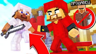 ВОЗВРАЩЕНИЕ В МАЙНКРАФТ БЕД ВАРС! ИГРАЮ С ЗАПРЕТОМ НА ТОРГОВЛЮ С ЖИТЕЛЯМИ! - Minecraft Bed Wars