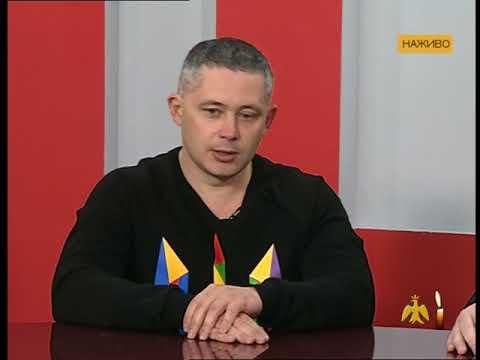 Євромайдан  та Революція гідності і їх вплив на українську ментальність та  соціум