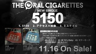 THE ORAL CIGARETTES「5150」CM