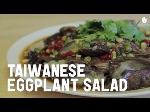 Taiwanese eggplant salad