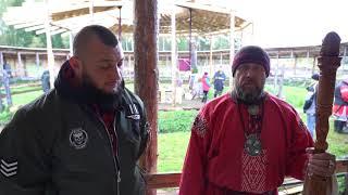 Славянская культура. Германский со жрецом.