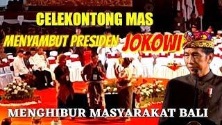 MENYAMBUT PRESIDEN JOKOWI, CELEKONTONG MAS MENGHIBUR MASYARAKAT BALI  DI ART CENTER DENPASAR thumbnail