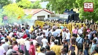 Police use tear gas at protest near Indian Consulate in Hambantota
