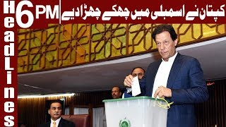 Imran Khan submits nomination papers for PM slot | Headlines 6 PM | 15 August 2018 | Express News