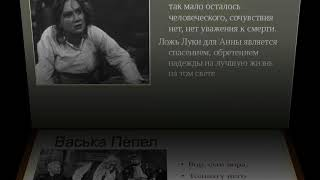МБУК ВР МЦБ им  М В  Наумова Донской отдел библиотеки
