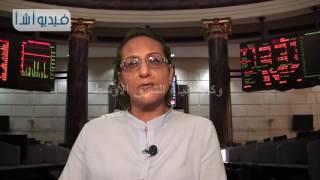 """بالفيديو. :  برنامج """" ع البورصة """" مع خبيرة سوق المال حنان رمسيس والفرق بين الاستثمار والمضاربة"""