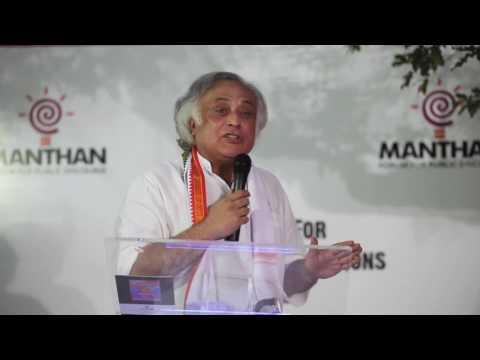 Jairam Ramesh on Old History, New Geography