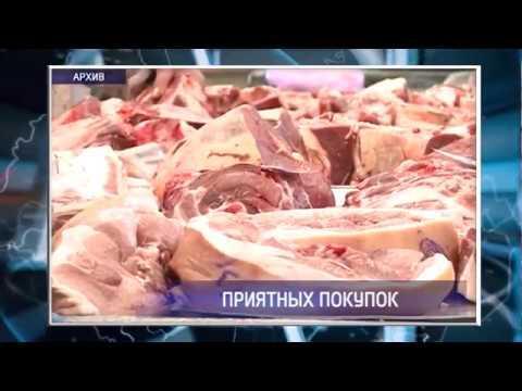 В Оренбурге откроется тематическая ярмарка «Мясное подворье»
